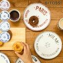 BITOSSI HOME トラベル ケーキプレート(皿 直径約19c