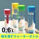aladdin ウォーターボトル 0.6L(aladdin ウォーターボトル 0.6L/AVEO/アラジン/水筒/水とう/キッチン雑貨/アウトドア)