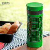 aladdin AVEO ステンレスタンブラー 0.3L グリーンチェック(アラジン/ピースグリーン/水筒/水とう/マイボトル/アウトドア/行楽/魔法瓶)