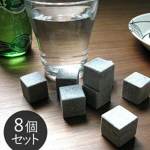 石のアイスキューブオンザロックス(AriTurunenONTHEROCKS)