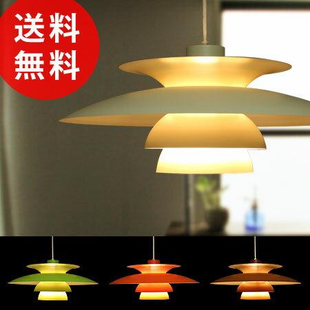 ホクオウランプ(天井照明 ペンダントライト 北欧ランプ PH5風デザイン ハモサ HERMOSA)【送料無料】