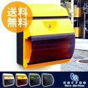 メールボックス 郵便受け ボックス デザイン