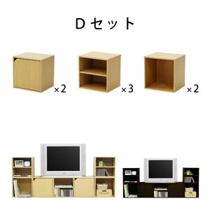 CUBEBOX