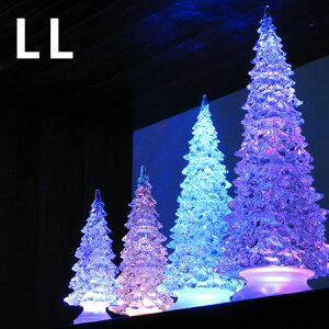 LED TREE LL (LEDツリー クリスマスツリー クリスマスプレゼント LED 北欧 イルミネーション LED 北欧)【クリスマスツリー】