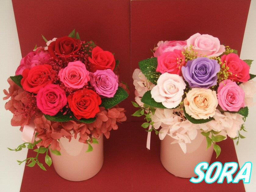 プリザーブドフラワー ボヌールブーケ ミックスセット(3個) 【RCP】05P03Dec16 美しいバラを7輪使用の贅沢アレンジブーケ・