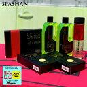 スパシャン SPASHAN Dr.カーシャン と カーシャン 2個と スポンジ BOB 2個と マイクロベロア お得な セット商品