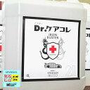 送料無料キャンペーン☆スパシャン Dr.ケアコレ アイアンバスター4L プロも納得の大容量!