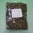 橘光園の無農薬 びわの葉茶100g
