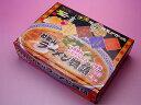 ラーメン 4種セット和歌山ラーメン物語