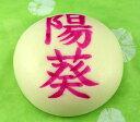 ショッピング一升餅 一升餅(1.8キロ)  風呂敷付き 名入れ無料 白とピンク色が選べます!つきたて、やわらかい!【送料無料(北海道、沖縄は1000円】
