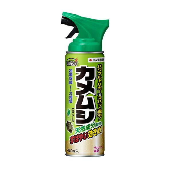 住友化学園芸殺虫剤カメムシエアゾール480ml