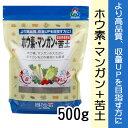 朝日工業 肥料 微量要素肥料 ホウ素マンガン苦土 500g