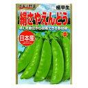 アタリヤ農園 野菜種 日本産 極早生 絹さやえんどう M