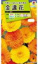 タキイ種苗 【メール便対応】[タキイ育成]金盞花 スター混合(FKN200)※5000円以上お買い上げで送料無料