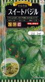 タキイ種苗 【タキイ】【メール便対応】ハーブの種[スイートバジル](ATY603) ※5000以上お買い上げで