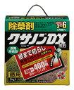【住友化学園芸】【除草剤】クサノンDX粒剤 3kg