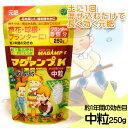【ハイポネックス】【肥料】マグアンプK 中粒 250g