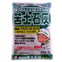 【クーポン配布中】土壌改良材 高純度 苦土石灰 1kg