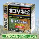 【レインボー薬品】【除草剤】ネコソギトップ 3.2kg