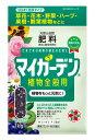 【住友化学園芸】【肥料】マイガーデン 植物全般用 1Kg ※5000円以上で送料無料