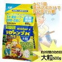 【ハイポネックス】【肥料】マグアンプK 大粒 600g