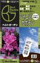 【FOREX森産業】【園芸用用土】シャコバサボテンの土 5L