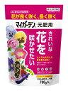 【住友化学園芸】【肥料】マイガーデン 元肥用 700g ※5000円以上で送料無料