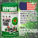 【ハイポネックス】【肥料】微粉ハイポネックス 120g ※5000円以上で送料無料