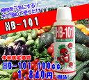 【夜限定】フローラ 天然植物活力液 HB-101 100cc