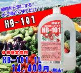 【】【20%OFF】天然植物活力液 HB-101 1L