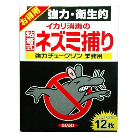 イカリ消毒 強力チュークリン 業務用 12枚入×8箱(ケース販売)