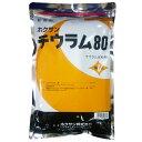 【ホクサン】【殺菌剤】チウラム80(チウラム水和剤)1kg入