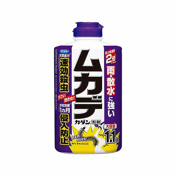 【クーポン配布中】フマキラー 殺虫剤 雨・散水に...の商品画像
