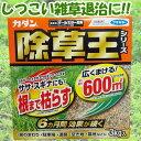 【除草剤】【フマキラー】カダン除草王オールキラー粉剤3kg ※5000円以上お買い上げで送料無料