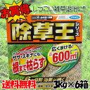 【送料無料】【除草剤】【フマキラー】カダン除草王オールキラー粉剤3kg×6箱(ケース販売)