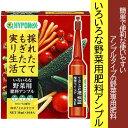 【ハイポネックス】【肥料】いろいろな野菜用肥料アンプル 35ml×10本