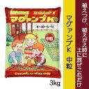 【ハイポネックス】【肥料】マグァンプK 中粒 3kg