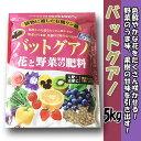 【粂谷商店】【肥料】バットグアノ 花と野菜果樹の肥料 5kg