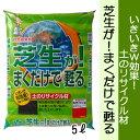 【期間限定クーポン配布中】自然応用科学 土壌改良材 芝生が!...