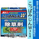【送料無料】【除草剤】【レインボー薬品】こっぱみじんW 3kg×6箱(ケース販売)