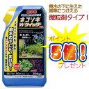 【除草剤】【レインボー薬品】ネコソギWクイック 800g[ポイント5倍プレゼント] ※5000円以上お買い上げで送料無料