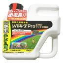 【レインボー薬品】【有機肥料】シバキープPro芝生のサッチ分解剤 1.5kg