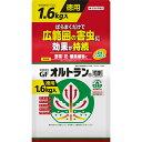 殺虫剤 害虫 オルトラン GFオルトラン粒剤 1.6kg×10袋(ケース販売) 住友化学園芸