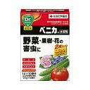 殺虫剤 害虫 野菜 ベニカ水溶剤 0.5g×10 住友化学園芸 M4