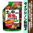 【住友化学園芸】【殺虫剤】ダイアジノン粒剤3 700g