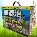 【住友化学園芸】【除草剤】GF草退治Z粒剤 4.5kg