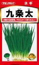 【メール便対応】【タキイ種苗】【野菜種】ネギ[九条太](ANE101)※約2400粒入り