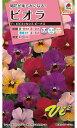 【クーポン配布中】タキイ種苗 花種 ビオラ F1 ビビ エッセンス ビーナス メール便対応 (B05-021)