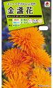 タキイ種苗 【メール便対応】[タキイ育成]金盞花 オレンジ ポーキュパイン(FKNA43)※5000円以上お買い上げで送料無料