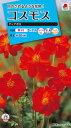 【メール便対応】【タキイ種苗】【花種】コスモス ディアボロ(FCS332)